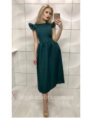 Платье с расклешенной юбкой Maria