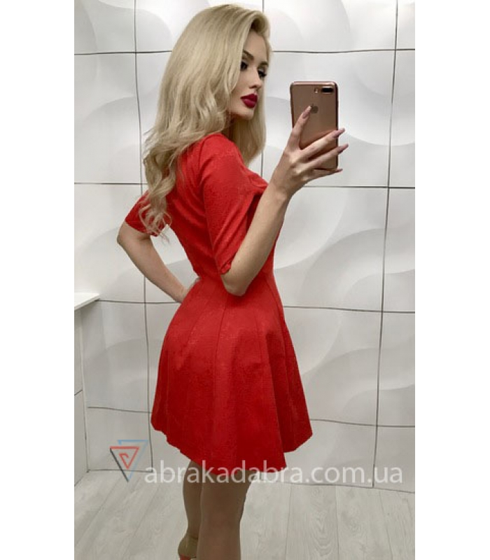 Клеш Платье С Доставкой