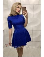 Платье с расклешенной юбкой Velas