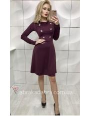 Трикотажное платье с длинным рукавом Hello