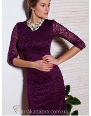 Гипюровое платье Djanina